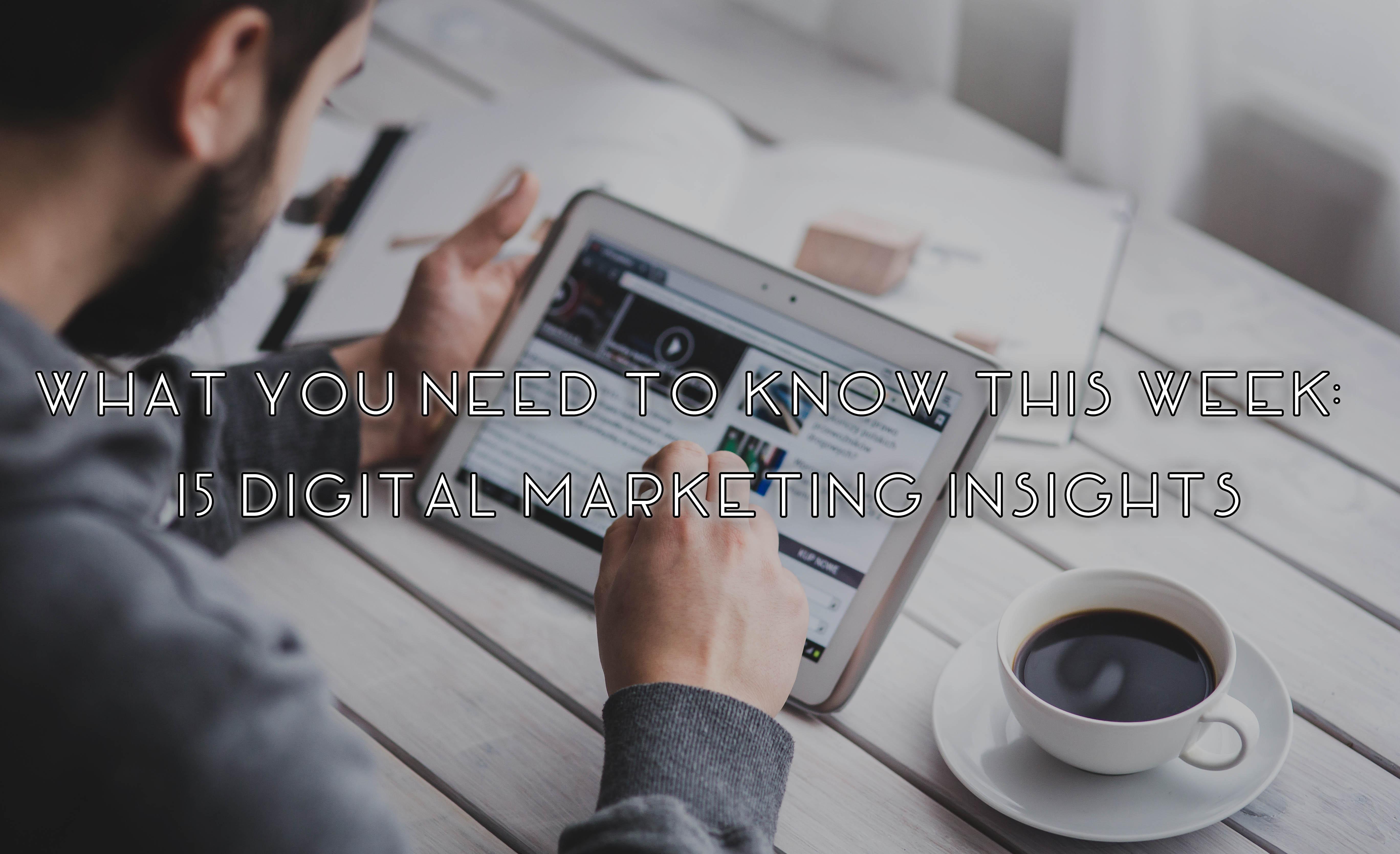 digital_marketing_insight.jpg